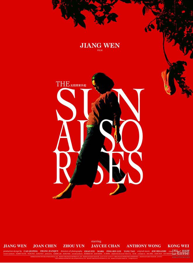 红色革命电影_《太阳照常升起》,2007年,导演:姜文   浓烈饱满的大红色,是性,是革命